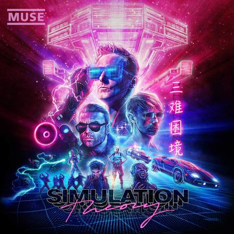 Muse / Simulation Theory (RU)(CD)