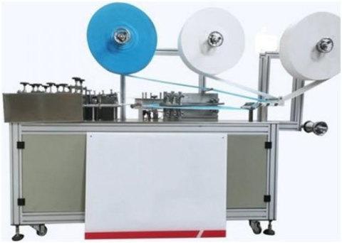 Ультразвуковая машина для изготовления маски | Soliy.com.ua