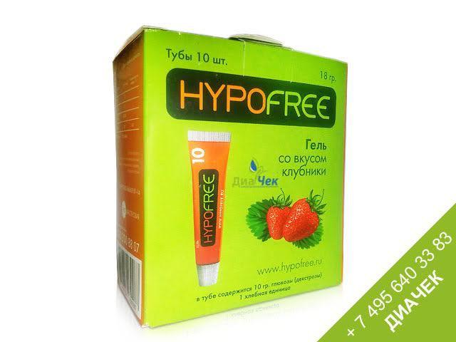 Купить гель ГипоФри (HypoFree), цена в интернет-магазине