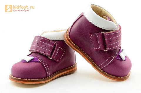 Ботинки для девочек Тотто из натуральной кожи на липучке цвет Сирень, 013A. Изображение 10 из 16.