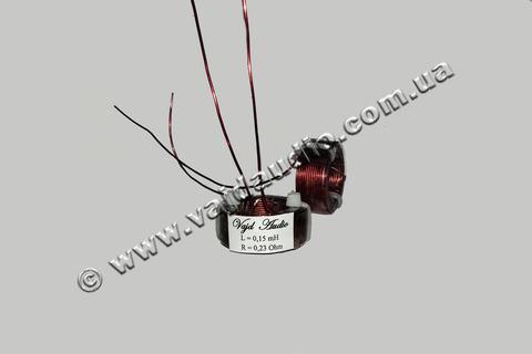 Катушка индуктивности Vajd Audio 0,15 mH*0.23 Ohm* 0,8 mm