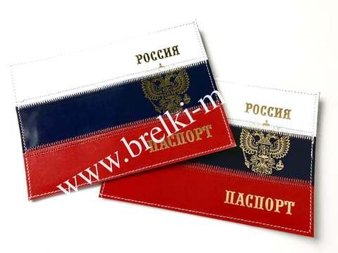Обложка для паспорта из натуральной кожи Флаг России. Цвет Триколор