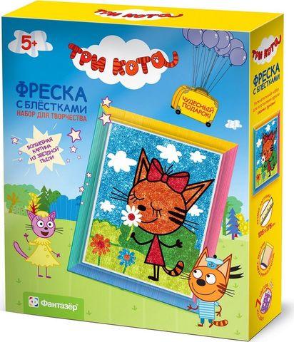Три кота Фреска с блестками Карамелька