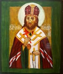 Иннокентий (Кульчицкий), Иркутский. Писанная икона ручной работы.