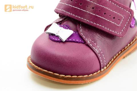 Ботинки для девочек Тотто из натуральной кожи на липучке цвет Сирень, 013A. Изображение 13 из 16.