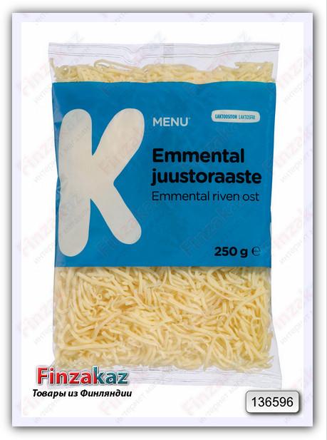 Тертый сыр K-Menu emmentaljuustoraaste  250 гр