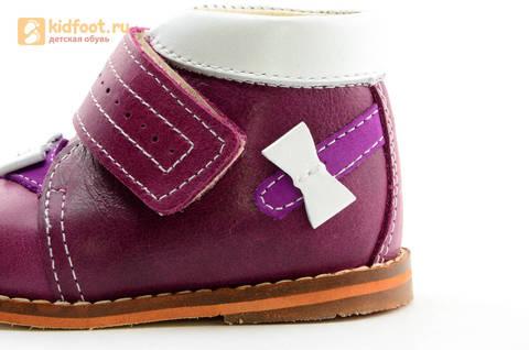Ботинки для девочек Тотто из натуральной кожи на липучке цвет Сирень, 013A. Изображение 14 из 16.