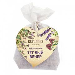 Чай для ванны Тёплый вечер, 80 г, ТМ Берегиня