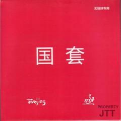 TUTTLE Beijing IV