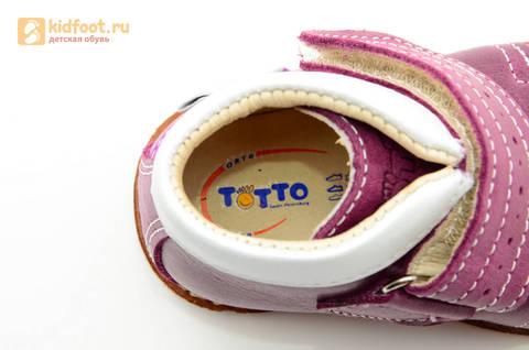 Ботинки для девочек Тотто из натуральной кожи на липучке цвет Сирень, 013A. Изображение 16 из 16.