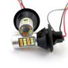 ДХО в поворотники 2 в 1 цоколь 1156 BAU15S (PY21W) светодиодные
