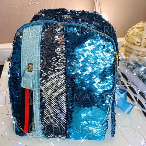 Рюкзак с пайетками меняющий цвет Голубой-Серебристый с молнией LOLA