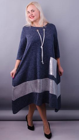Лола. Праздничное платье больших размеров. Синий.
