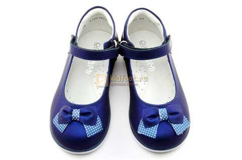Туфли ELEGAMI (Элегами) из натуральной кожи для девочек, цвет темно синий металлик, артикул 7-83351003. Изображение 9 из 12.