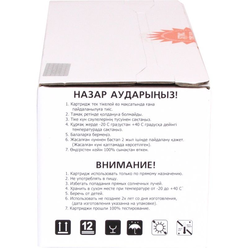 USAprint №83A CF283A/(Cartridge 737), черный, для HP/Canon