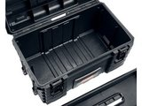 Ящик для инструмента GEAR TOOL BOX, 22