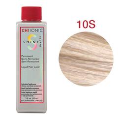 CHI Ionic Shine Shades Liquid Color 10S (Очень светлый серебристый блондин) - Жидкая краска для волос