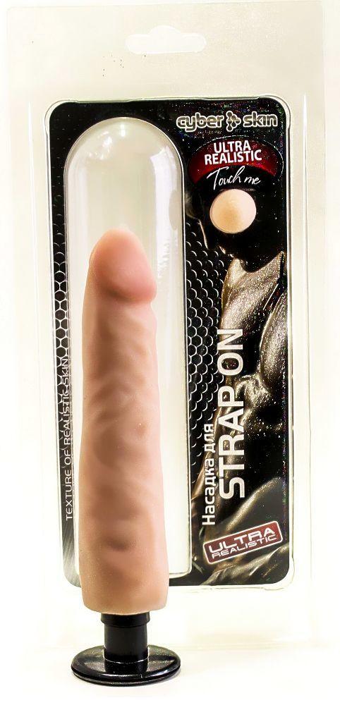 Трусики и насадки: Телесная ультра реалистичная насадка для страпона Харнесс - 17,5 см.