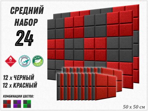 GRID 500  red/black  24  pcs