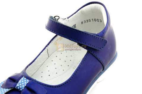 Туфли ELEGAMI (Элегами) из натуральной кожи для девочек, цвет темно синий металлик, артикул 7-83351003. Изображение 11 из 12.
