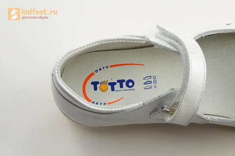 Туфли Тотто из натуральной кожи на липучке для девочек, цвет Белый, 10204D. Изображение 15 из 16.