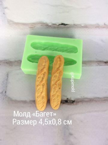 Молд Хлеб
