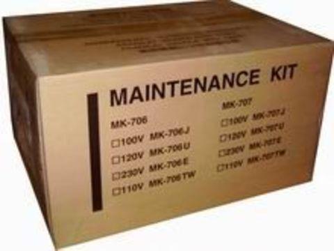 Kyocera 4035/5035  Ремонтный комплект MK-707 (Ресурс 50000 стр.)