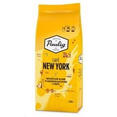 Кофе молотый Paulig Cafe New York 200гр