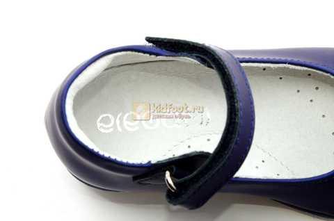 Туфли ELEGAMI (Элегами) из натуральной кожи для девочек, цвет темно синий металлик, артикул 7-83351003. Изображение 12 из 12.