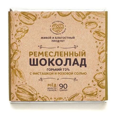 Шоколад горький на меду, с фисташкой и гималайской солью, 72% какао, 90 г