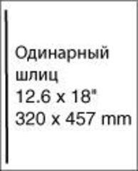Бумага FlexBind Satin Coated Cover, 320x457 mm, белый шлиц, 216 г/м2, (200л/в пачке)
