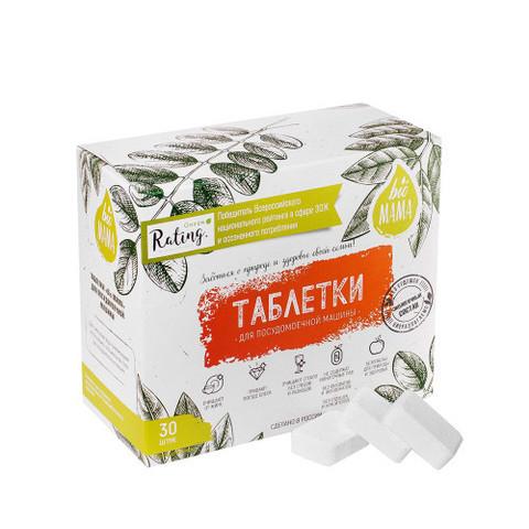 Таблетки для посудомоечных машин, 30 шт в упаковке 480 г. (Bio МАМА)