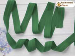 Резинка бейка трикотажная зеленая 16 мм