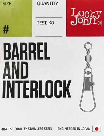 Вертлюги c застеж. BARREL AND INTERLOCK Black 012, 15 кг., 7шт.