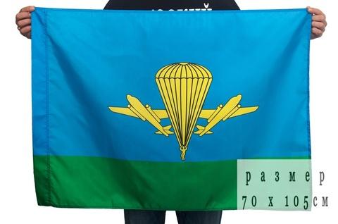 Флаг ВДВ России 70х105 см