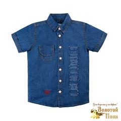 Рубашка для мальчика (7-11) 190515-BK637DJ.1