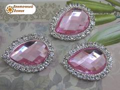 Камень-капля в стразовом обрамлении розовый