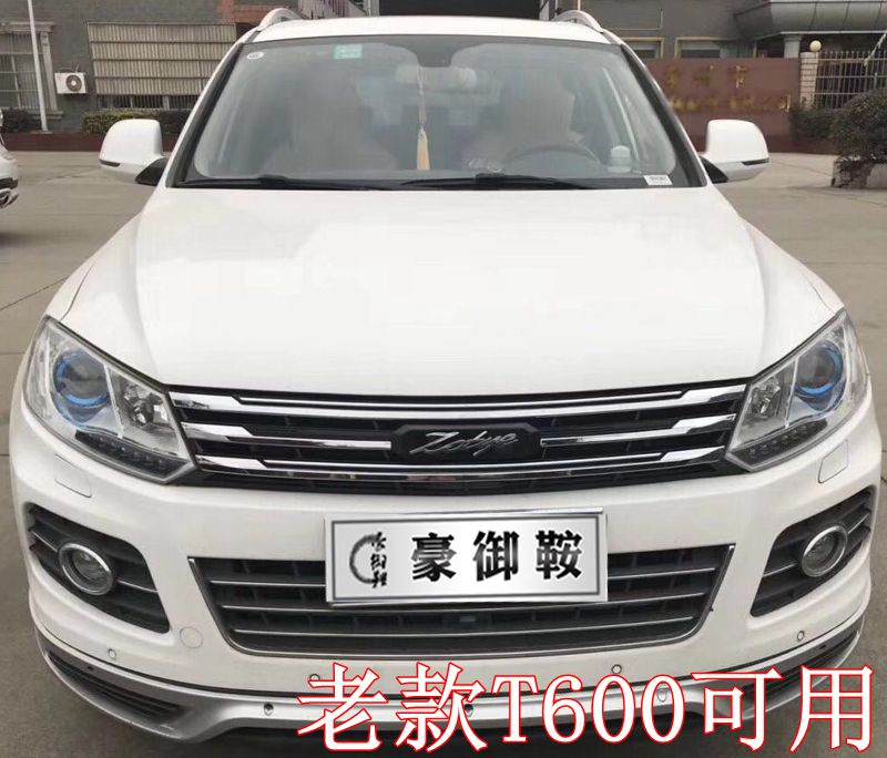 Решетка радиатора Coupe Style для Zotye T600 2013 - 2018 велосипед ghost amr lector 8500 2013