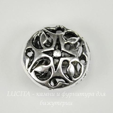 Бусина металлическая ажурная круглая плоская (цвет - античное серебро) 16х8 мм