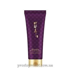 PL Cosmetic Mihwanghoo Silk Protein Treatment - Маска премиум серии с экстрактом трав и козьего молока
