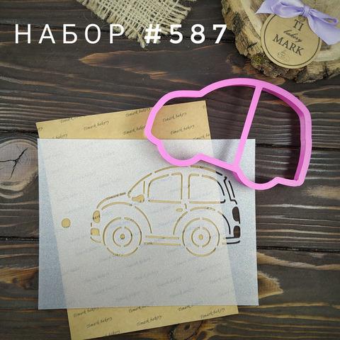 Набор №587 - Автомобиль