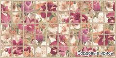 """Декоративная панель ПВХ Плитка """"Бордовые ирисы"""""""