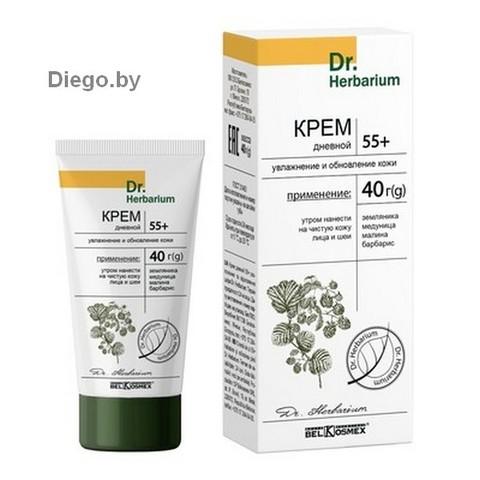 Крем дневной 55+ увлажнение и обновление кожи