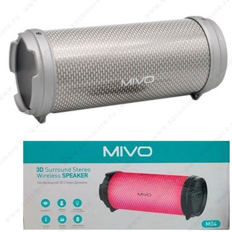 Акустическая система Mivo M04 со светомузыкой серый
