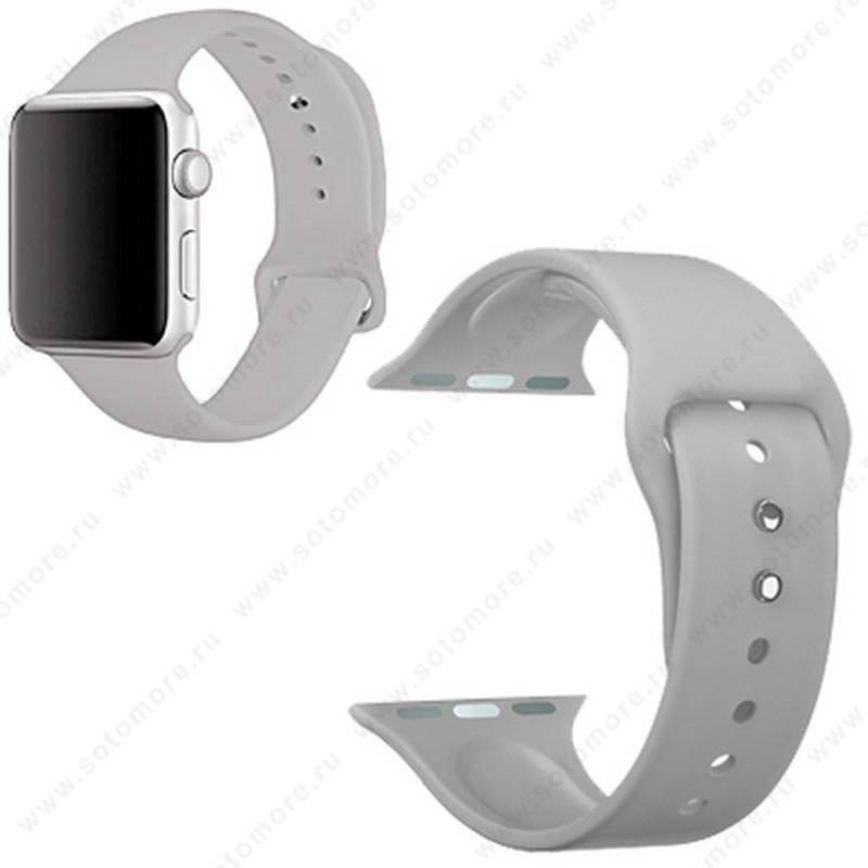Ремешок для Apple Watch 42/ 44 mm силиконовый светло-серый