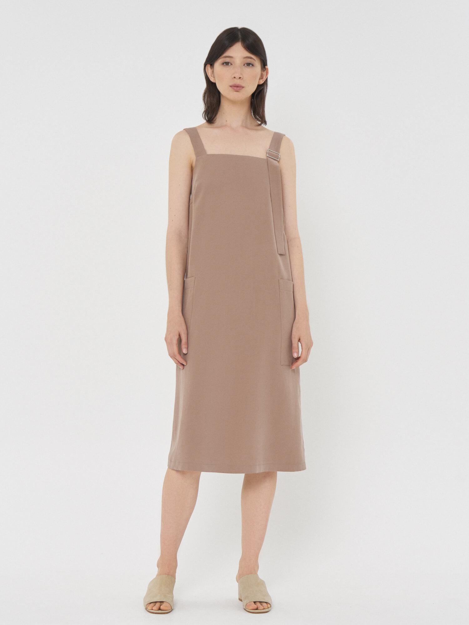 Платье-сарафан Jennifer на бретелях
