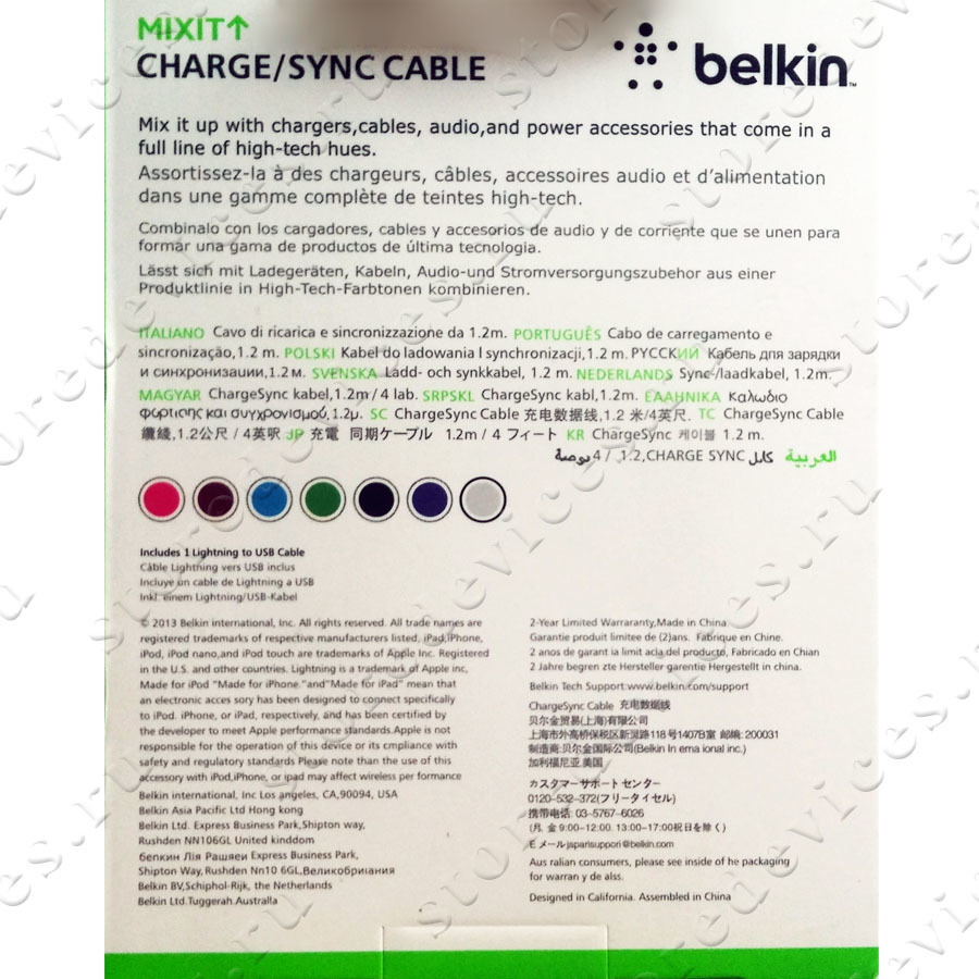 Кабель USB iPhone Belkin BK023 1,2 метра - 2 Storedevices.ru