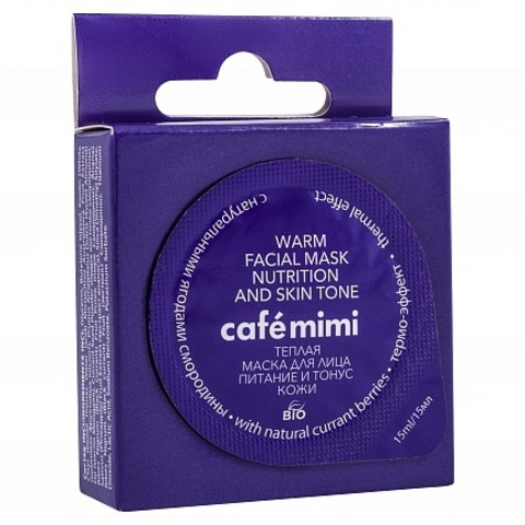 Cafe mimi Теплая маска для лица с натуральными ягодами смородины