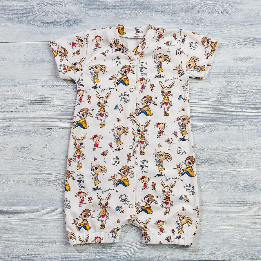 Песочник для новорожденных