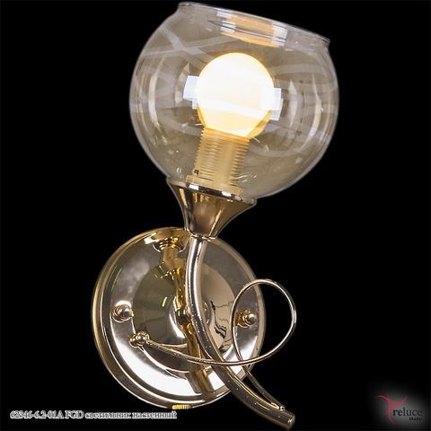 62346-6.2-01A FGD светильник настенный